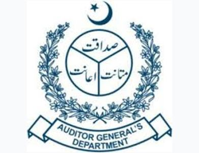 AGP to conduct audit of NJS