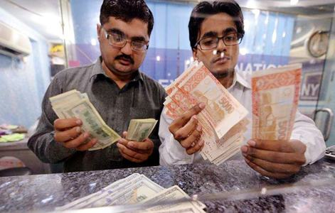 Dollar drops to two-year low against Pakistani Rupee