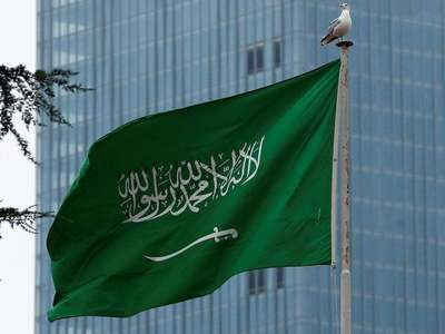 Saudi plans economic overhaul with $3.2 trillion investment