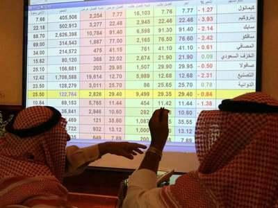 Most major Gulf markets gain; Saudi index dips