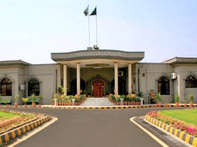 IHC postpones hearing of cases amid spike in COVID infections