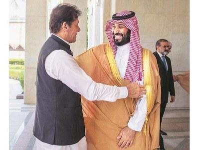 PM accepts Saudi crown prince's invitation to visit Saudi Arabia