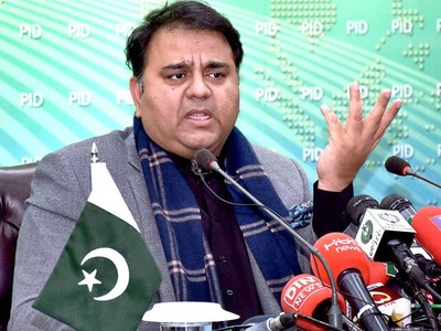 First Ramazan will fall on 14th: Fawad Chaudhry