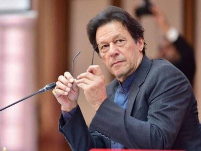 Corruption: PM seeks judiciary's help