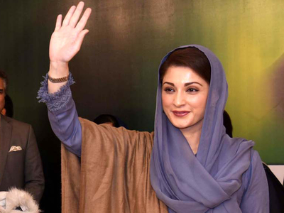 No plan to go abroad for treatment: Maryam