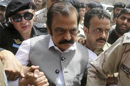 LHC grants interim bail to Rana Sanaullah in assets beyond income case