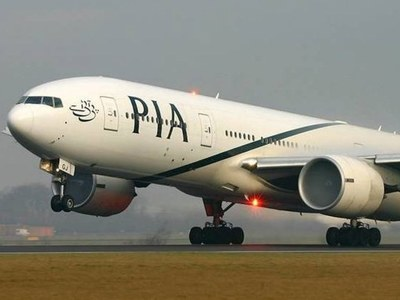 First additional flight of PIA to depart for UK on 7th