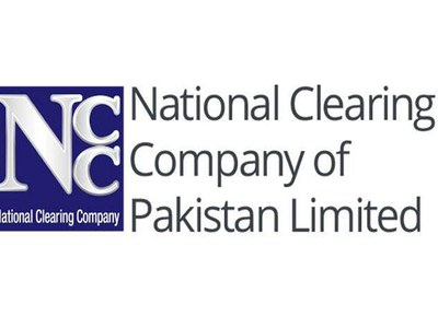 NATIONAL CLEARING COMPANY OF PAKISTAN LIMITED (NCCPL)