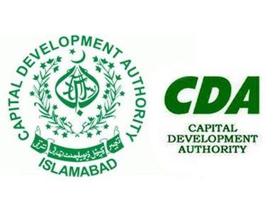 CDA starts development work in various sectors