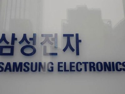 Samsung Electronics, LG forecast 40% leaps in Q1 operating profits