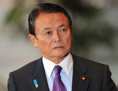 Japan's Aso says G20 clarified, not changed, its stance on FX