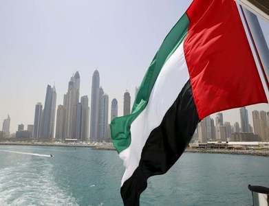 UAE says supports new Libyan government