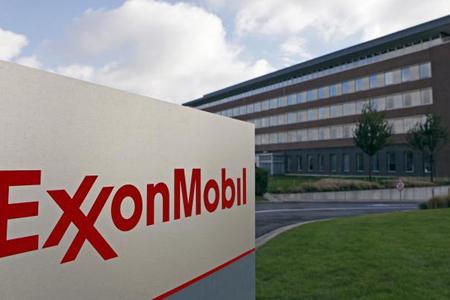 Exxon Baton Rouge, Louisiana, refinery restarting CDU, shuts FCC