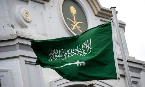 Saudi Arabia executed three soldiers for 'high treason'