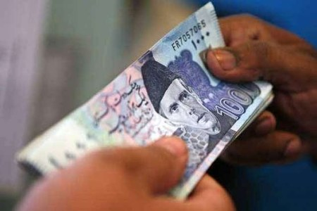Government fixes Nisab for Zakat at Rs80,933