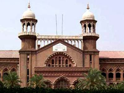 LHC disposes of Maryam's plea