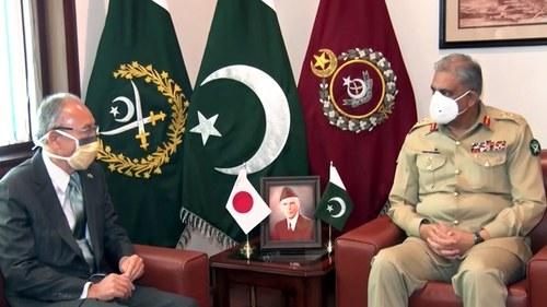 Japanese envoy calls on COAS, praises Pakistan's role in Afghan peace process