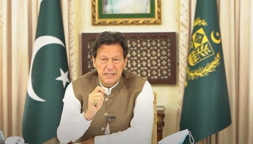 PM Imran launches Rehmatul-Lil Alameen scholarship program to help students access undergraduate education