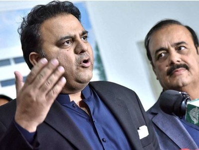Fawad Chaudhry says special cell set up to identify TLP protesters who attacked policemen