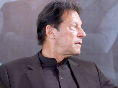 Took action against TLP for challenging writ of the state: PM