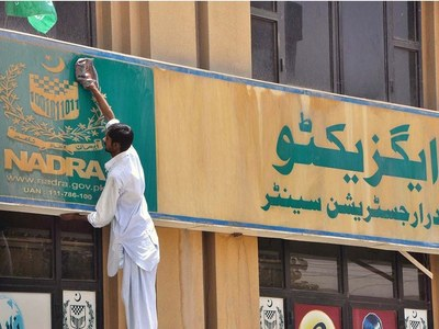 Union councils connect with Nadra database