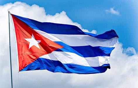 Cuban economy, internet on party agenda ahead of Castro exit