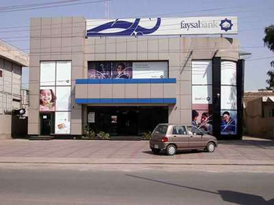 Faysal Bank conducts corporate briefing session