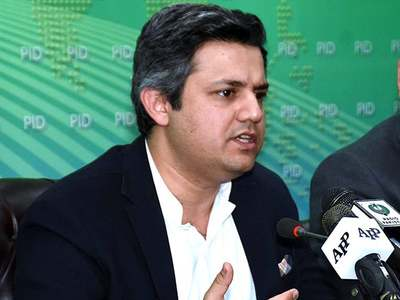 Hammad formally takes over charge of Ministry of Energy