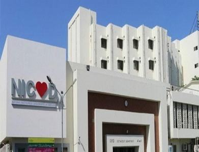 NICVD sets up its 31st centre in Malir Cantt