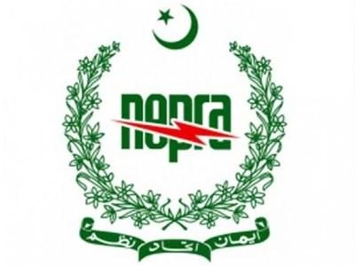 Nepra chairman meets Senate chief