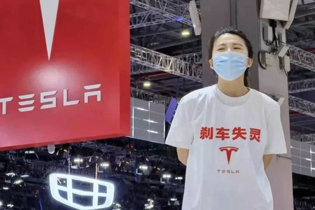 Data logs show Tesla Model 3 was traveling at nearly 120 kph before crash in China