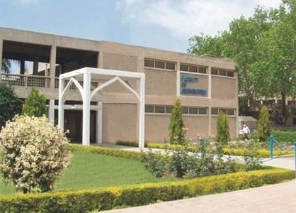 PM inaugurates Kohsar University in Murree