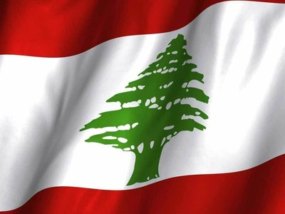 Lebanon launches first electric car despite crisis