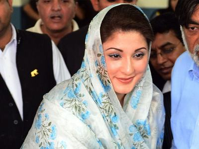 Maryam cancels Karachi's visit in wake of Covid situation