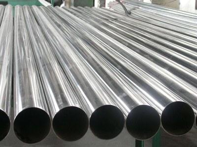 Vietnam raises anti-dumping duties on some Chinese aluminium products
