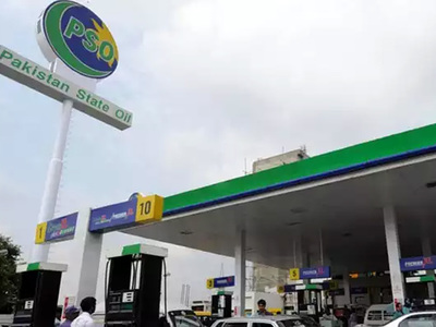 PSO earns Rs18.2bn profit after tax in 9MFY21