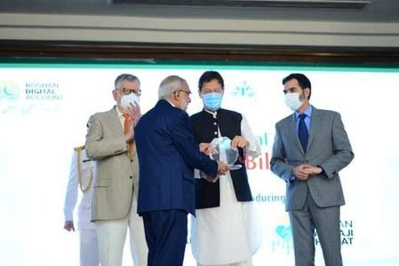 Meezan Bank receives multiple awards