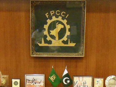 FPCCI chief discusses issues with Tarin