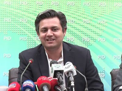 Turkmenistan envoy apprises Hammad of Tapi project