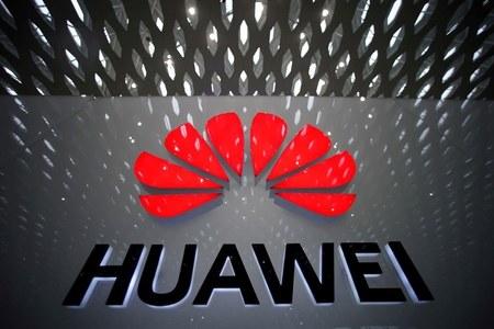 Huawei team meets Shoaib Siddiqui
