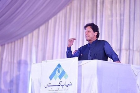 Punjab Peri-Urban Low-Cost Housing Scheme aims to facilitate salaried, working class, says PM