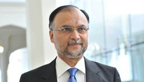 PML-N leader Ahsan Iqbal's name put on ECL