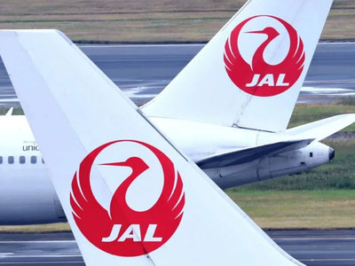 Japan Airlines logs $2.6bn loss