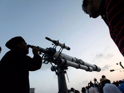 Eid ul Fitr moon sighting on Wednesday evening