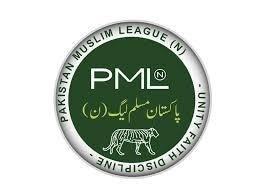 PML-N leader for launching movement against 'corrupt govt'