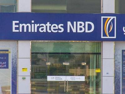 Emirates NBD hires banks for AT1 dollar bonds