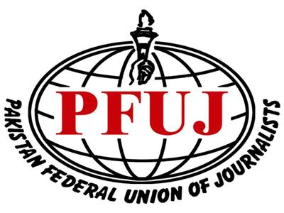 Speakers at PFUJ rallies condemn Israeli atrocities