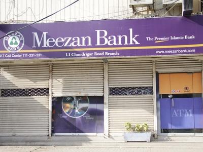 Meezan Bank hosts Pakistan final CFAIR challenge '20-21
