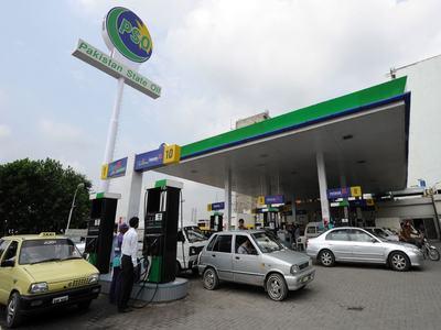 Ceremony held to bid secretary of petroleum a farewell