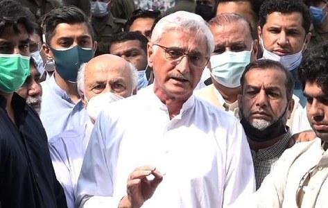 Jahangir Tareen's bail extended in money laundering case
